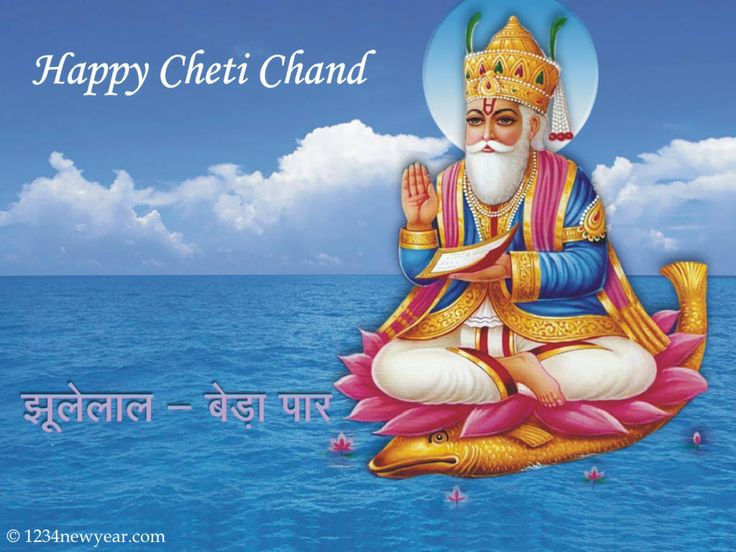 Cheti Chand Greeting Cards