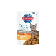 Hill's Feline sterilised cat adult chicken, konzerva 85gr Hrana za sterilisane macke, piletina, kesica... http://www.apetit.rs/hills-feline-sterilised-cat-adult-chicken-konzerva-85gr