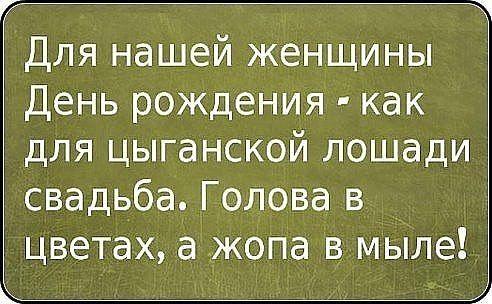 Однокласники
