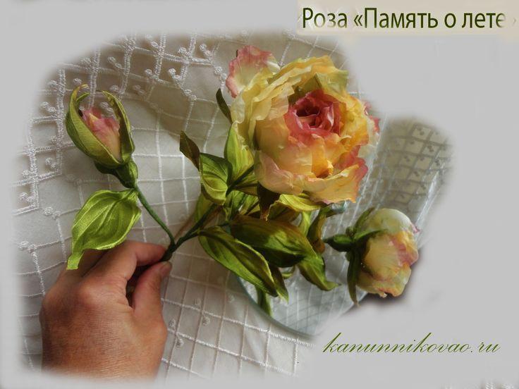 """Роза """"Память о лете"""" Сборка.Часть 6 rose assembly centres"""