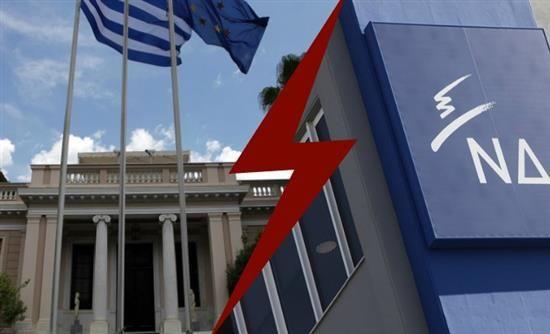 [Real]: «Πόλεμος» για το τελεσίγραφο της Eldorado – Η κυβέρνηση βλέπει συμπαιγνία της εταιρείας με τη Ν.Δ. | http://www.multi-news.gr/real-polemos-gia-telesigrafo-tis-eldorado-kivernisi-vlepi-simpegnia-tis-eterias-n-d/?utm_source=PN&utm_medium=multi-news.gr&utm_campaign=Socializr-multi-news