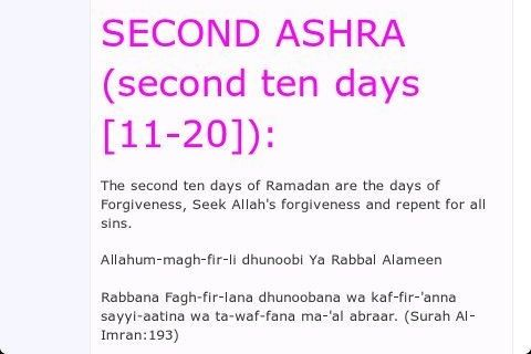 Second 10 days of Ramadhan