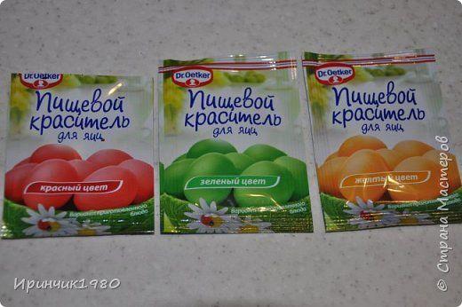 здравствуйте! сегодня в магазине увидела в продаже (и естественно сразу же приобрела) краситель для яиц. все дело в том, что краситель ЖИДКИЙ! я такой первый раз вижу. в наличии только 3 цвета: красный, зеленый и желтый. бегом домой, ставлю чайник, завариваю как написано в инструкции: 1 пакет на 700 граммов кипятка. уксус добавила только в зеленый краситель, так как уксус закончился. разницы в насыщенности - никакой.  фото 1