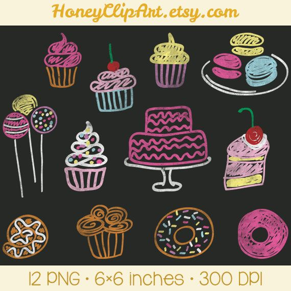 Digital Chalkboard Clipart Bakery Clip Art Cupcake by HoneyClipArt