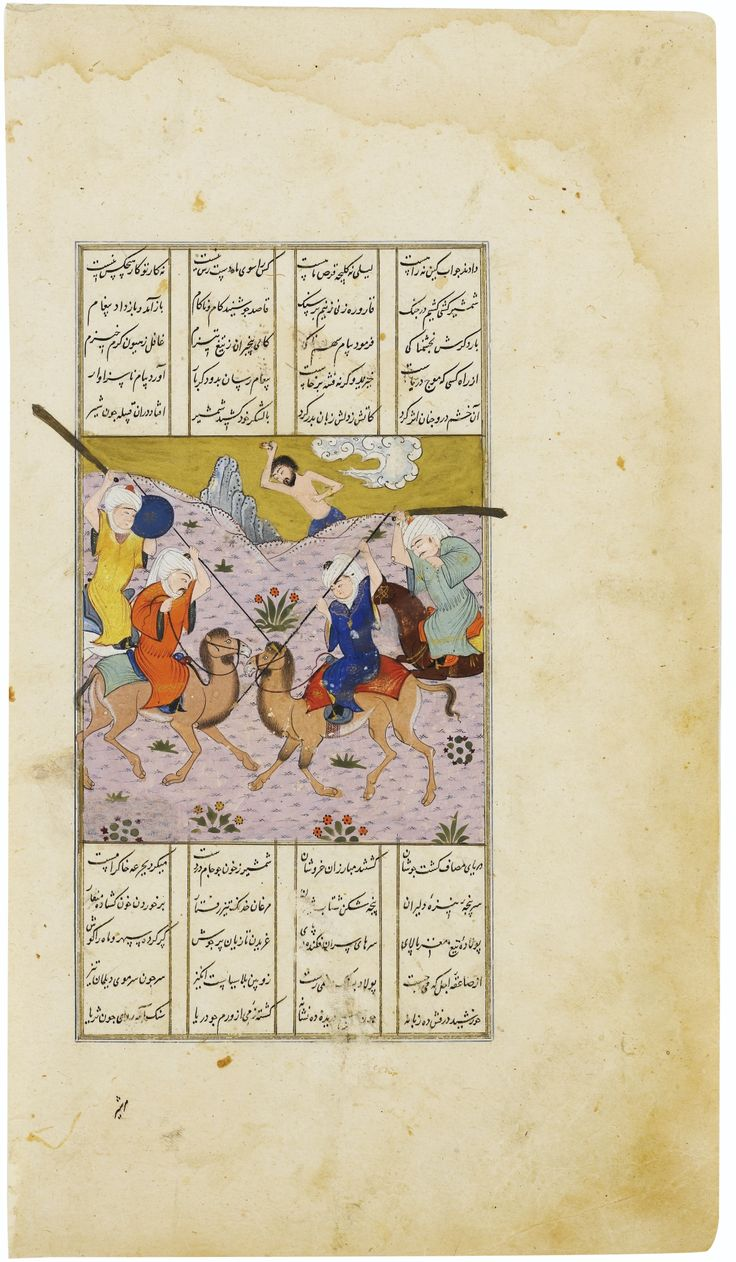 AN ILLUSTRATED LEAF FROM A COPY OF THE KHAMSA OF NIZAMI: THE BATTLE OF THE CLANS WATCHED BY MAJNUN, SAFAVID PERSIA, TURCOMAN SCHOOL, 15TH CENTURY