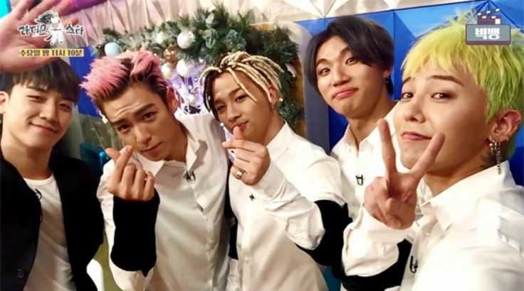 "Big Bang at Filming of ""Radio Star"" [PHOTO/VIDEO] - bigbangupdates"