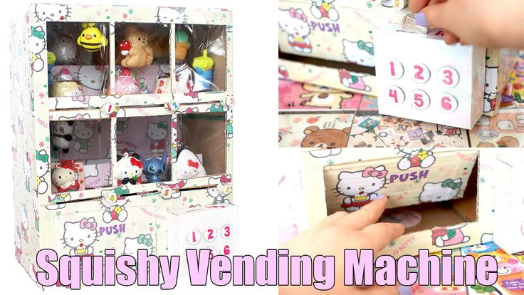 how to make a vending machine at home