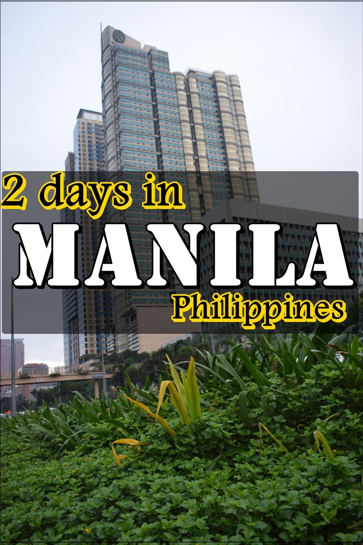 2 days in Manila, Philippines  The first stop of our 2 months trip in Southeast Asia, was the capital of the Philippines, Manila, a city heavily populated, with a very complex and troubled history. Although we considered it more like a breathing space or just a stopover, after our very long and exhausting flights, we managed to recharge our batteries and explore the city as much as possible in the two days that we had.  In two days, we had time to explore a very small part of the Filipino…
