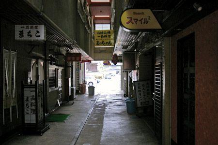 和倉温泉(スナックの建物)歓楽街の名残 : 古今東西風俗散歩(町並みから風俗まで)