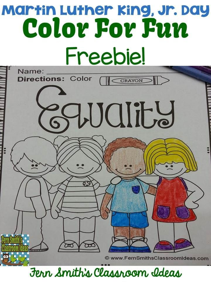 FREE Martin Luther King Jr Eight Color For Fun Printable Coloring Pages TPT