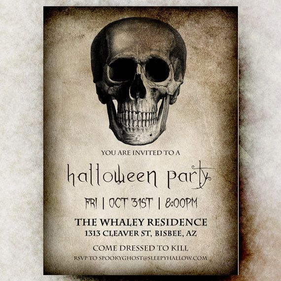 Best  Adult Halloween Invitations Ideas On