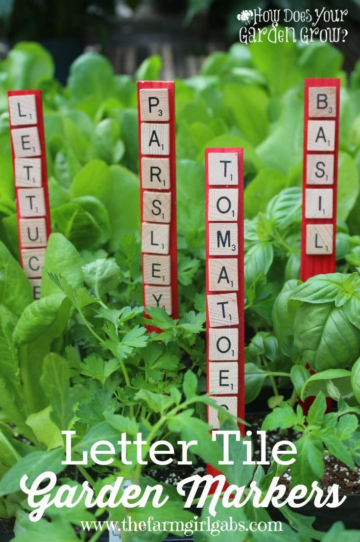 Looking for an easy and fun gardening craft for the whole family? These Letter Tile Garden Markers are simple and look great in your vegetable garden.