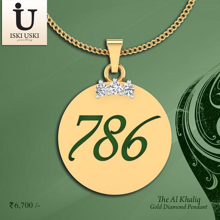 The Al Khaliq Diamond Pendant, our religious pendants create a subtle and sparkling look.#Pendants #DiamondPendants #IskiUski #GoldPendants