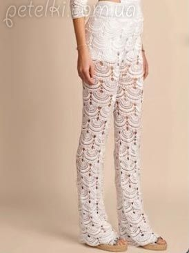 Вяжем шикарные ажурные брюки крючком от Джованны Диас. Схемы