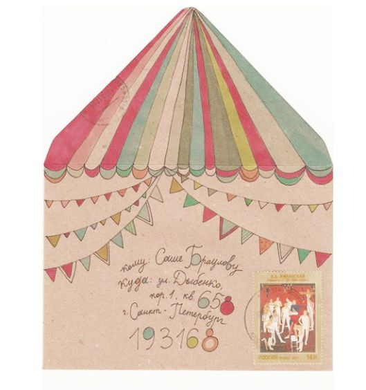 Circus Decorated Envelope mail art