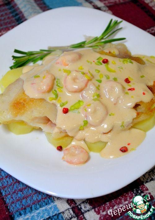 Белая рыба с розовым сливочно-чесночным соусом с креветками