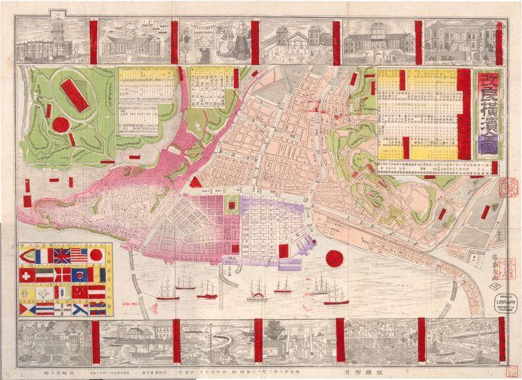 Daikaisei Yokohama zenzu / Nishiki, Seisa. Meiji 28 [1895]