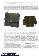 """Monografija """"Lietuvos Didžiosios Kunigaikštystės christianizacija XIV a. pab.-XV"""