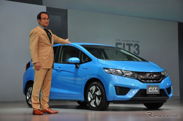 2016 Honda Fit Release Date and Review - http://www.autocarkr.com/2016-honda-fit-release-date-and-review/