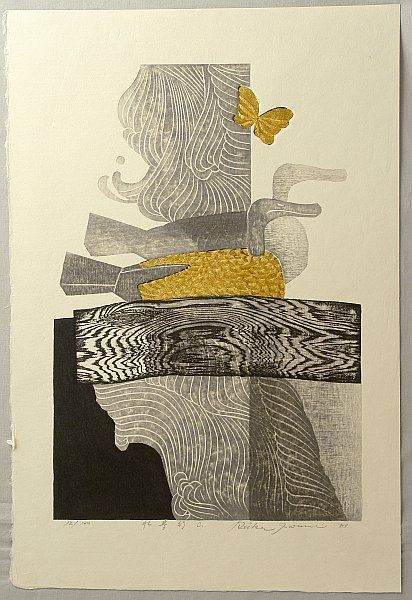 Modern Japanese prints (via almaraye:) Reika Iwami (1972) graduated from the Tokyo Bunka Gakuin Art College. She pursued the art of doll-making and doll-carving for eleven years, before becoming a printmaker in 1954. Iwami is a rarity among woman woodblock artists in her avoidance of color. Solid, pure blacks are blended with finely textured grays and some metallic gold or silver. Large full moons often dominate her prints, with rocketlike gold thrusts piercing them in bold curves.