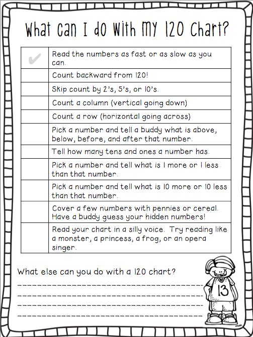FREE 120 Chart ideas ... great to send home or use in a math center! From Ship Shape First Grade