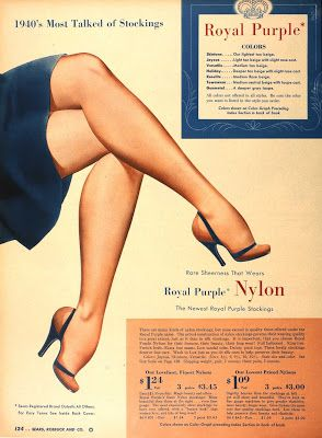 Introduction Nylon 97