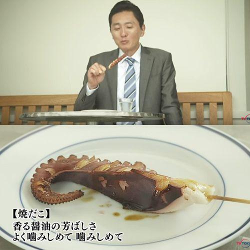孤独のグルメ season4 #05 焼だこ