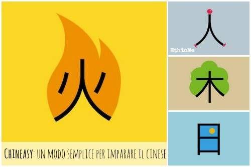 Chineasy: un modo semplice per imparare il cinese