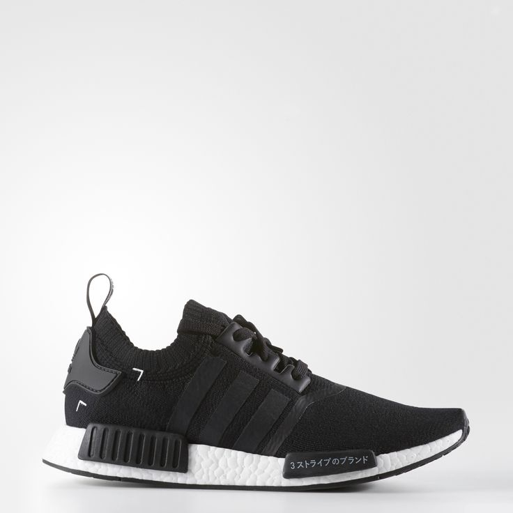 for any Adidas NMD R1