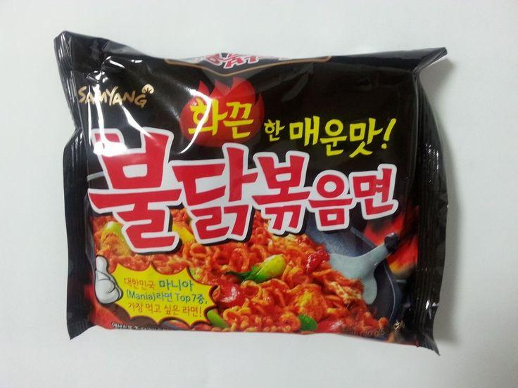 Korean Buldakbokeum Ramen  Super Spicy Chicken Instant Noodles Food (1,3,5 Pcs) #Samyang
