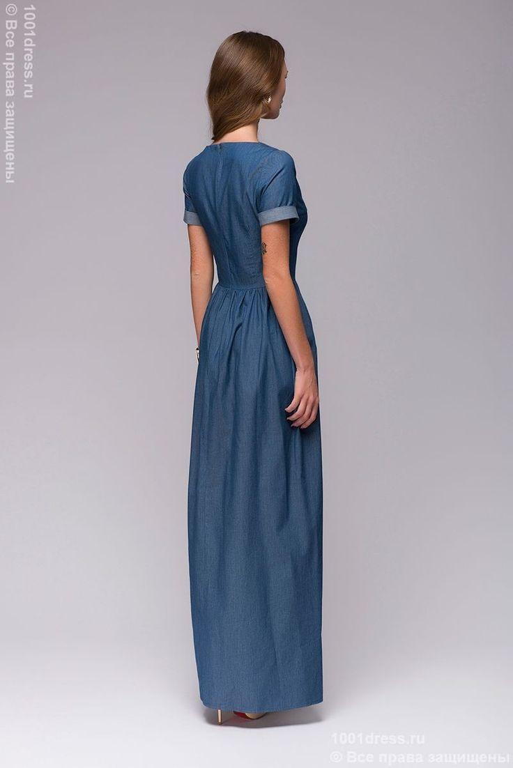 Купить платье синее джинсовое длины макси с короткими рукавами в интернет-магазине 1001DRESS