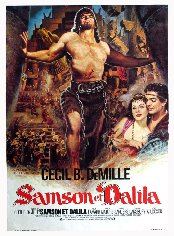 French poster for Cecil B. DeMille's Samson and Delilah (1949)