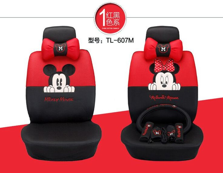 103 best new listing goods formosa 101 shop images on pinterest car seats car seat covers and. Black Bedroom Furniture Sets. Home Design Ideas