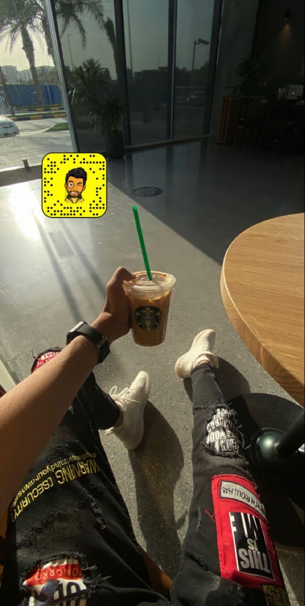قهوة قهوتي ورد اصفر ورود عطر تصويري غيم مطر خلفيات رمزيات Snapchat Ads