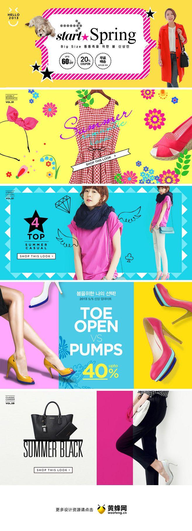 한국 dnshop 패션 사진 배너 ...