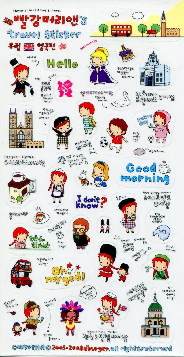 Korea Anne's Europe Travel Deco Sticker Sheet #2 (I1228)