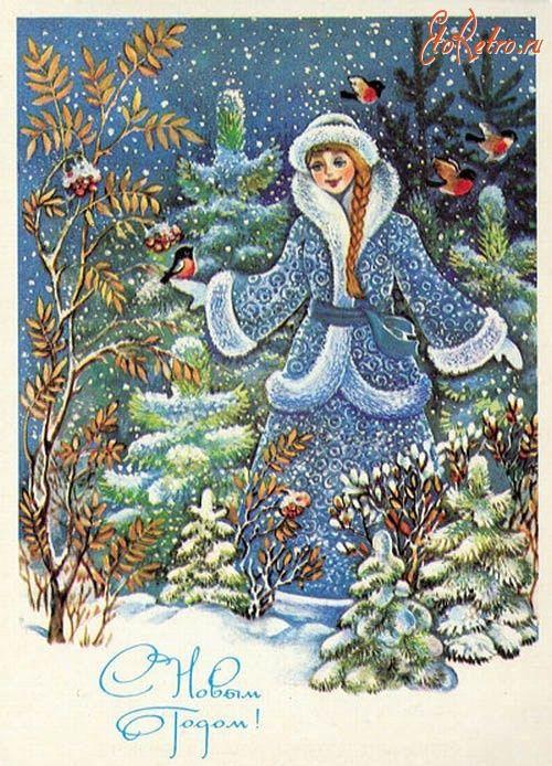 Ретро открытки - Советские новогодние открытки