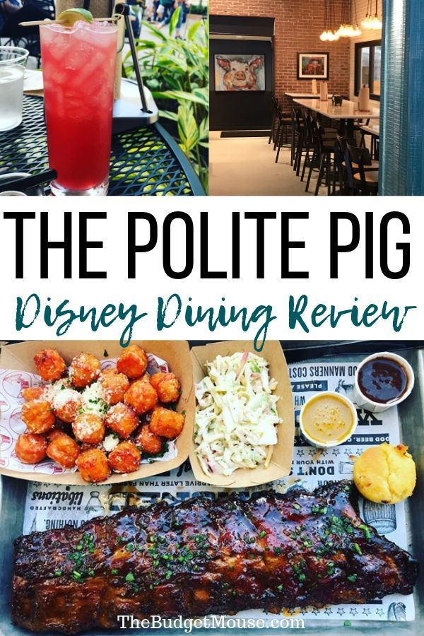 Learn The Inside Scoop On The Polite Pig In Disney Springs This Quick Service Dining Location Is O Disney Springs Restaurants Disney World Food Disney Springs