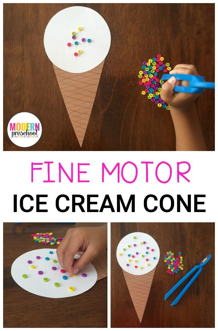 1000 images about preschool ideas on pinterest fine for Motor activities for preschoolers