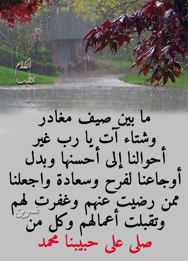 Pin By Gihan Aly On صباح الخير Arabic Calligraphy Calligraphy Arabic
