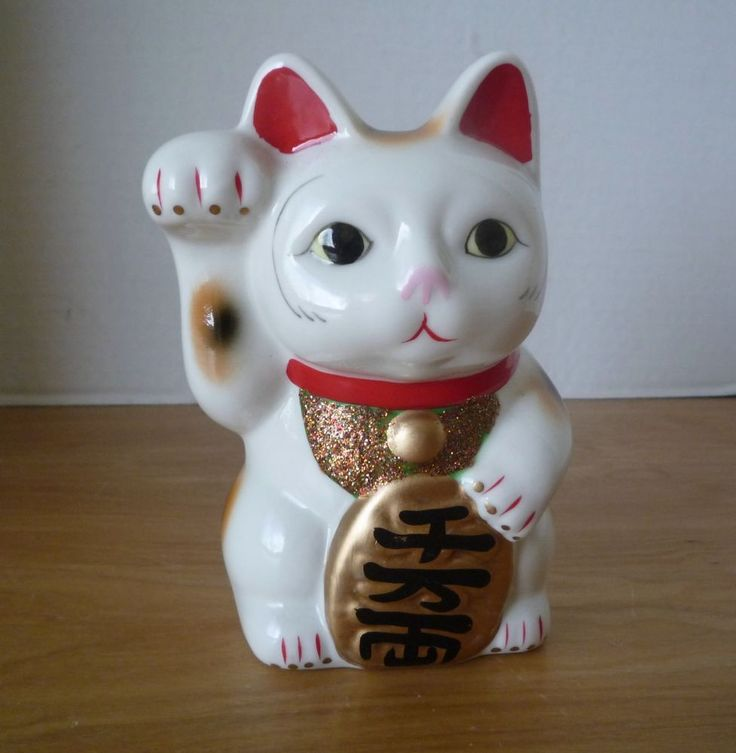 ADORABLE CERAMIC? CAT PIGGY BANK - WHITE W/ BROWN/BLACK SPOTS - ASIAN LOOK #UNBRANDED