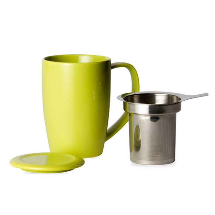 New yellow tea mug with infuser DH D