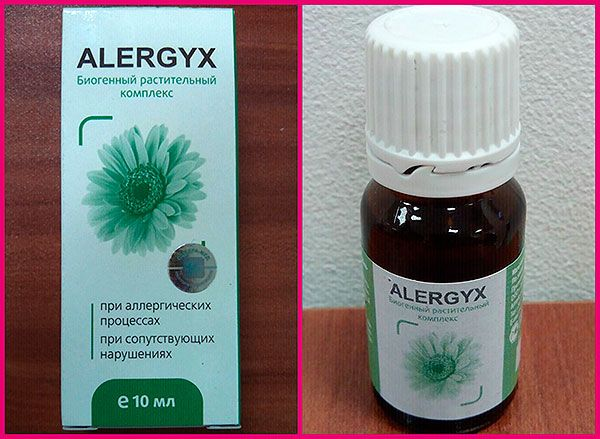 allergy broccoli symptoms http://datico.ru/allergy/753.html  allergy prawn symptoms. allergy relief diphenhydramine hcl 25 mg. allergy symptoms with fever. allergy remedy drinks. allergy symptoms peanut butter. allergy cat remedy. allergy symptoms in spring. allergy relief 101. allergy medication under tongue. allergy meds you can give dogs. allergy symptoms antibiotics. allergy medicine uk. allergy medicine and high blood pressure. allergy relief 101.