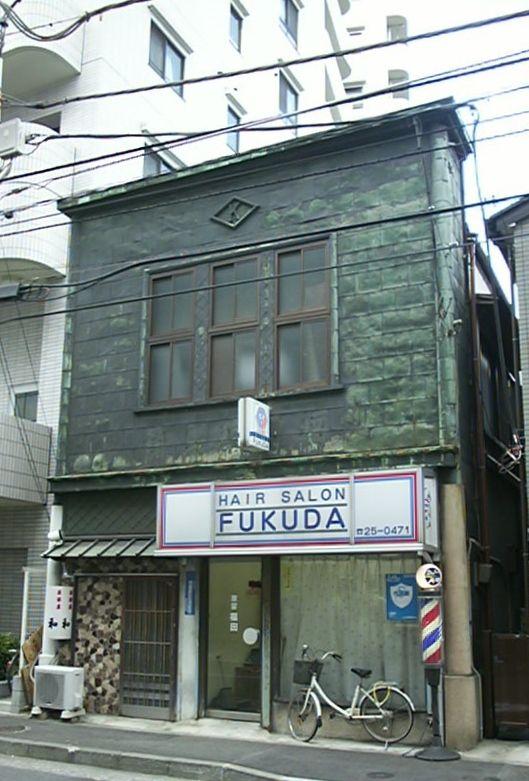2014年5月 - ぼくの近代建築コレクション Yokosuka