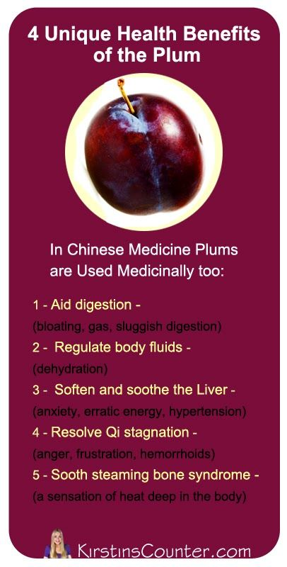 Chinese Medicine Plums - health benefits of #plums #fruit #heatlhyeating