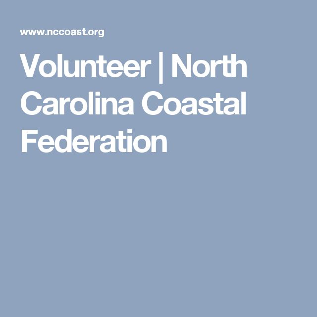 Volunteer | North Carolina Coastal Federation