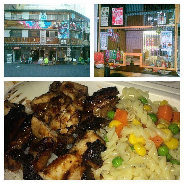 Information  Dancehall Vendor 和亭 inna di CORNER SHOP( @perverseiq ) this weekend  4/17(sun) 15:00 Menu Baked BBQ Chicken with Butter Rice 600 Tomato & Mackerel with Butter Rice 500  Michikusa Apartment 3-8-31 Kozu Chuo-ku Osaka city  #道草アパート #michikusaapartment #cornershop #osaka #japan #和亭 #jamaicanfood #jamaicanstyle #lunchbox #japanesechef #vendor #foodstagram #foodporn #tomatomackerel #mackereltomato #bakedbbpchicken #butterrice #macaronisalad  420Recordz道草コーヒーツギハギ堂HRRFranken…