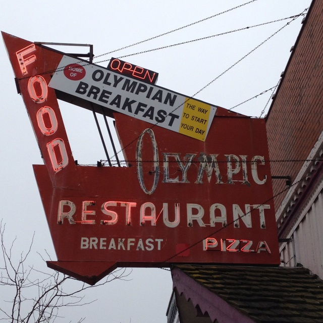Lake Geneva Wisconsin Olympic Restaurant.... my families restaurant growing up!