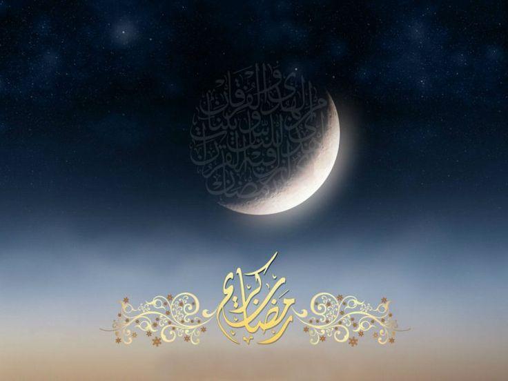 Best Ramadan Wallpapers | Ramadan Desktop Backgrounds