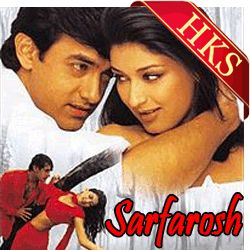 SONG NAME - Jo Haal Dil Ka  MOVIE - Sarfarosh  SINGER(S) - Kumar Sanu, Alka Yagnik  MUSIC DIRECTOR - Jatin-Lalit  YEAR OF RELEASE - 1999  CAST - Aamir Khan, Sonali Bendre, Mukesh Rishi, Shri Vallabh Vyas, Naseeruddin Shah